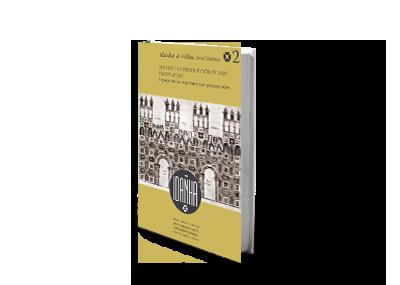 Toledo. La construcción de un civitas regia. Espejo de las arquitecturas provinciales.
