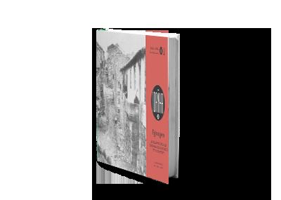 Egimagem. La aldea histórica de Idanha-a-Velha a través de las imágenes
