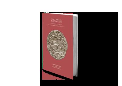 Thevdemirvs Dvx. El último godo. El ducado de Aurariola y el final del reino visigodo de Toledo